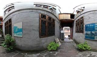 Miaojialou Hostel 360 panoramic photo