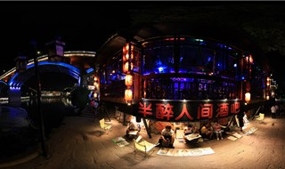 Night view of Fenghuang 360 degree photo