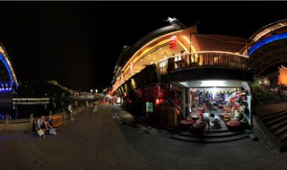 Night view of Fenghuang 360 travel