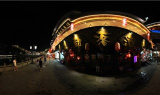 Night view of Fenghuang 360 panorama