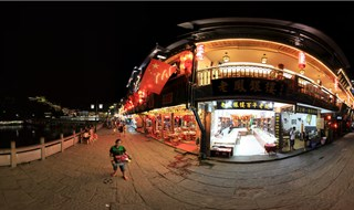 Night view of Fenghuang 360 view