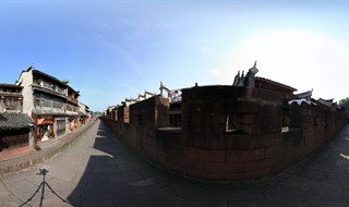 East Gate to North Gate Wall Panoramic view