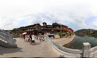 Panorama VR of From Ting Bridge to Fenghuang Second Bridge