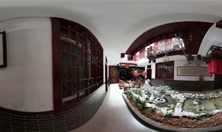 Xiao Qiao Liu Shui Hotel virtual travel
