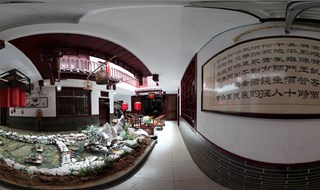 Xiao Qiao Liu Shui Hotel virtual tour