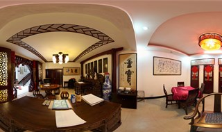Xiao Qiao Liu Shui Hotel 360 virtual travel