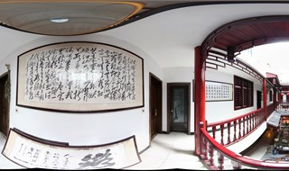 Xiao Qiao Liu Shui Hotel Virtual view