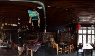 Eden bar 360 degree travel