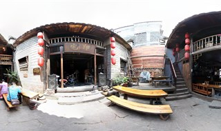 360 panorama VR of Yinzai bar