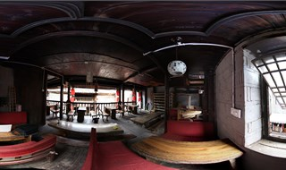 Yinzai bar virtual tour