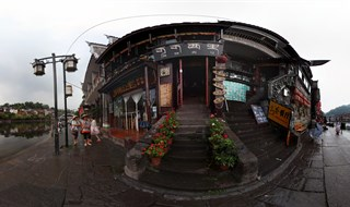 360 panoramic photo of  Kekexili bar
