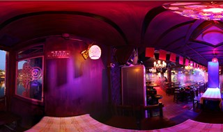 Feng Huang Myth Bar Virtual panorama
