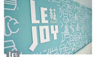 LeJoy Cafe - Hong Kong