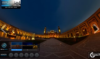 Virtual Tour of Grand Mosque, Bahria Town, Lahore