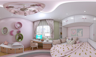 shereen's room